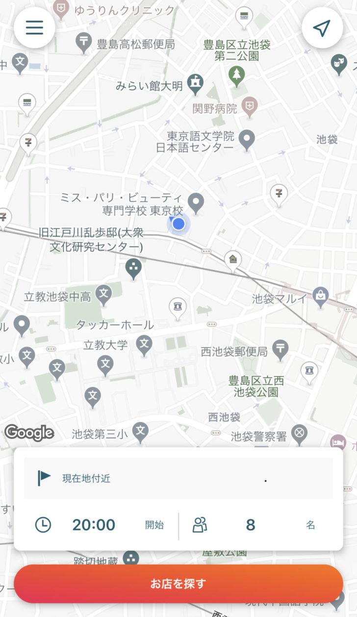 居酒屋を探すアプリ「トレタnow」の起動画面